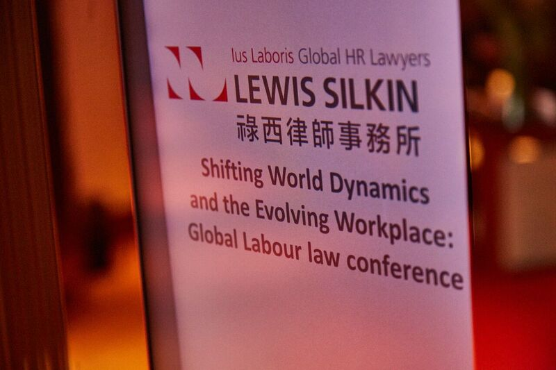 Global Labour law conference