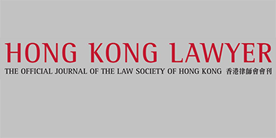 Hong Kong Lawyer The Official Journal Of The Law Society Of Hong Kong